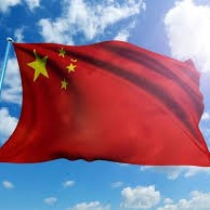 اخبار «چین»