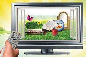 جزئیات برنامههای نوروزی شبکه ۳ سیما/ ساعت پخش