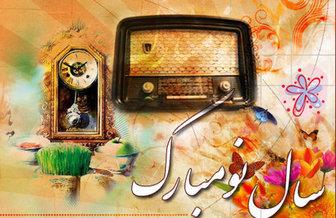 تدارک ۱۳ هزار ساعته رادیو برای ایام نوروز