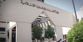 تأیید حکم حبس پنج بحرینی دیگر