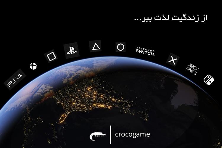 بزرگترین وبسایت فروش بازیهای ویدیویی - 4