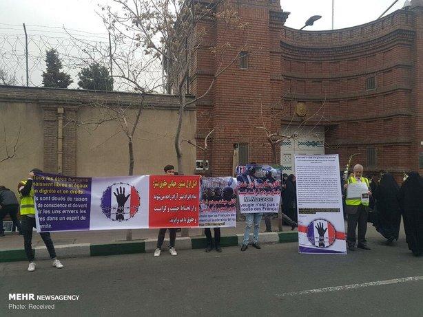 تجمع مقابل سفارت فرانسه در تهران+عکس - 11
