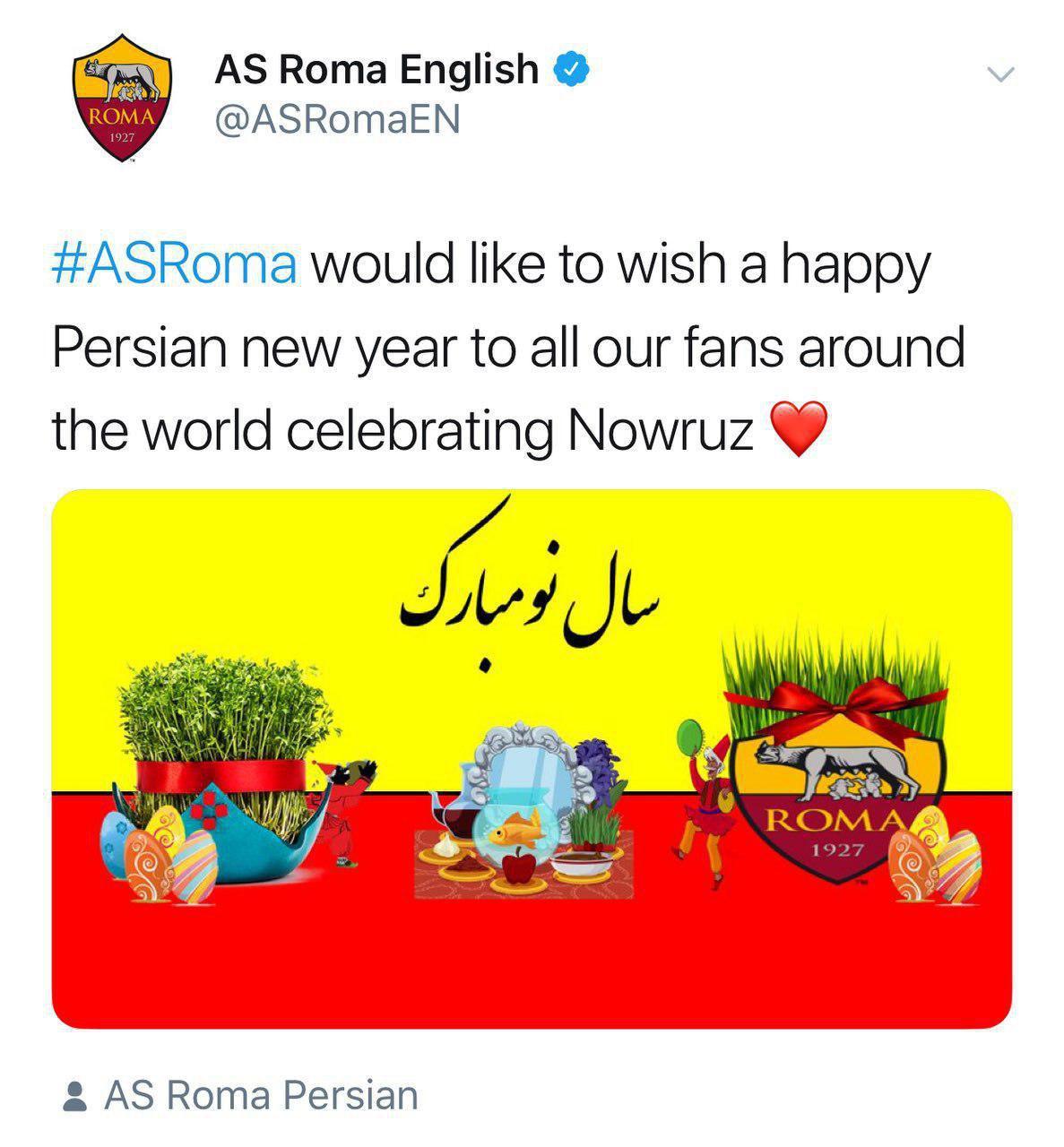 تبریک توییتر رسمی باشگاه رم به مناسبت نوروز باستانی (عکس) - 2