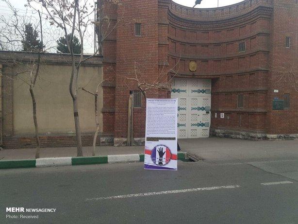 تجمع مقابل سفارت فرانسه در تهران+عکس - 10