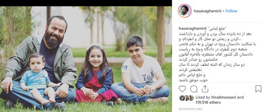 روحانی معروف، خلع لباس و به زندان محکوم شد+عکس - 12