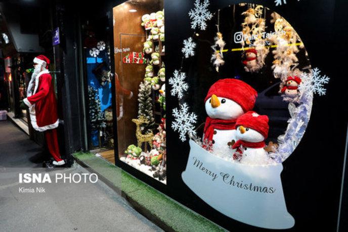 خرید کریسمس در تهران - 1