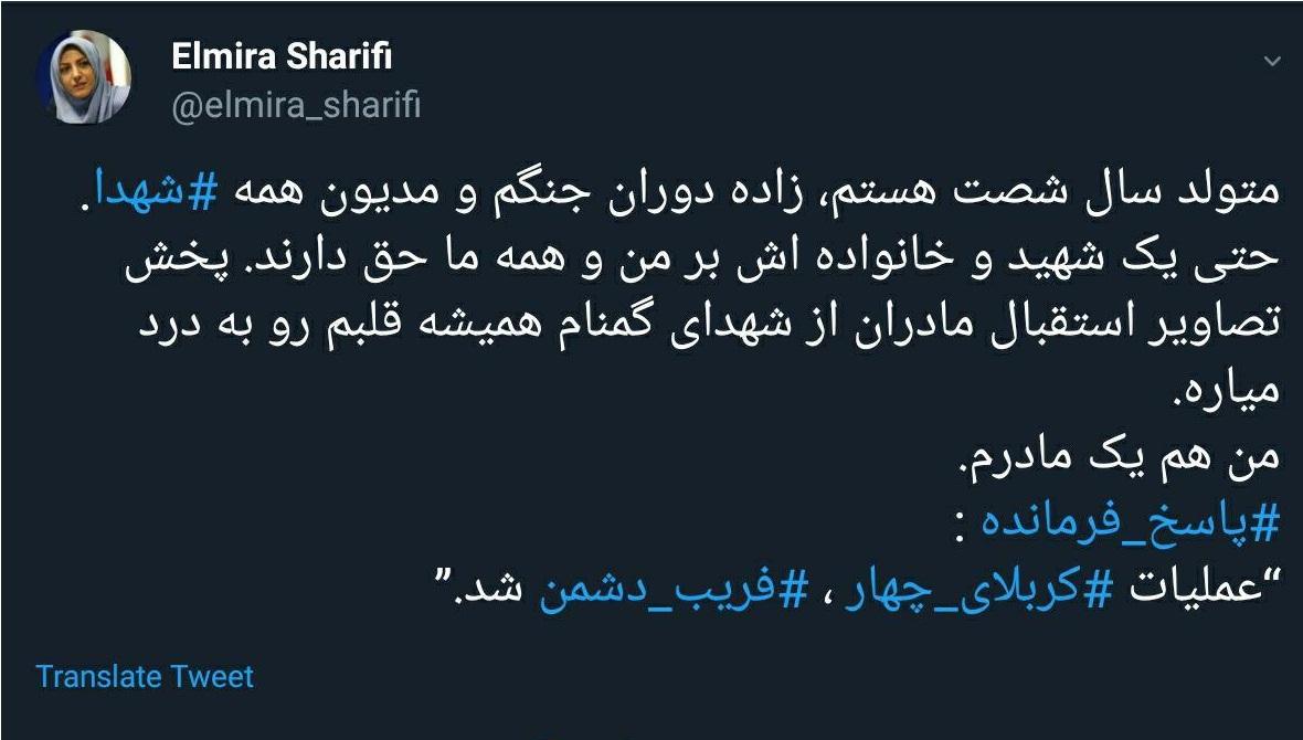 واکنش کاربران توییتر به حضور و پاسخگویی محسن رضایی در حالا خورشید - 14
