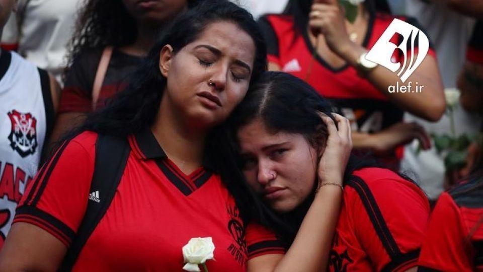 بازیکنان جوان در ورزشگاهی در برزیل در آتش سوختند. - 0