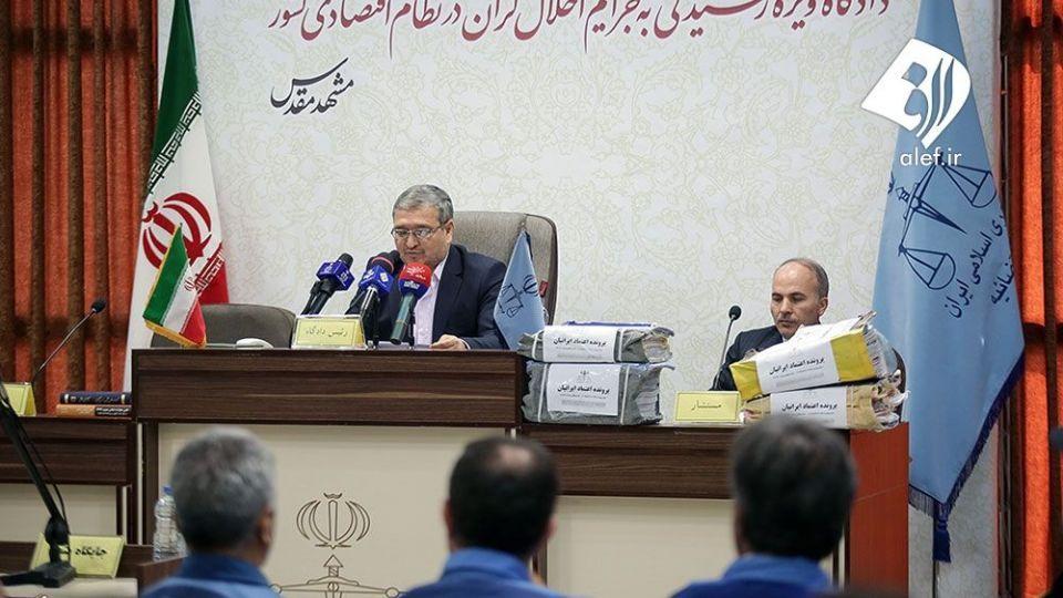 اولین جلسه دادگاه موسسه تعاونی اعتباری اعتماد ایرانیان در مشهد - 9