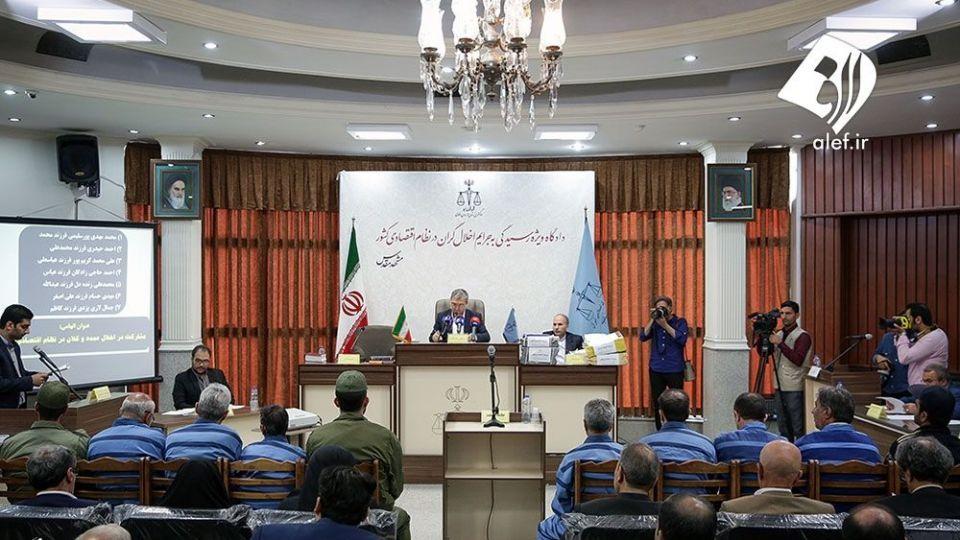 اولین جلسه دادگاه موسسه تعاونی اعتباری اعتماد ایرانیان در مشهد - 12