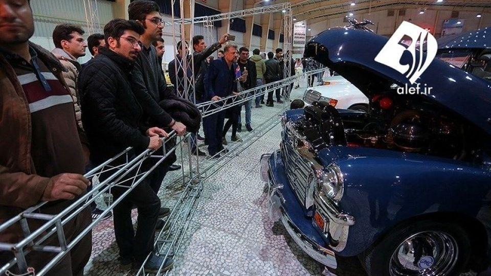 نمایشگاه خودروهای کلاسیک و مدرن - اصفهان - 9