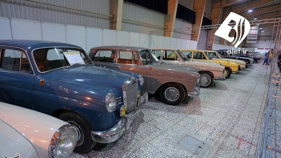 نمایشگاه خودروهای کلاسیک و مدرن - اصفهان - 12