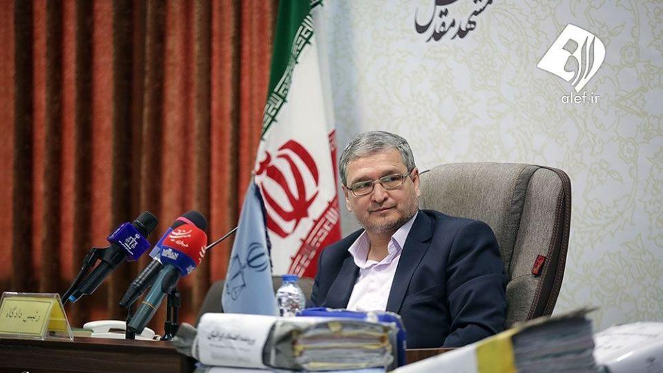 اولین جلسه دادگاه موسسه تعاونی اعتباری اعتماد ایرانیان در مشهد - 24