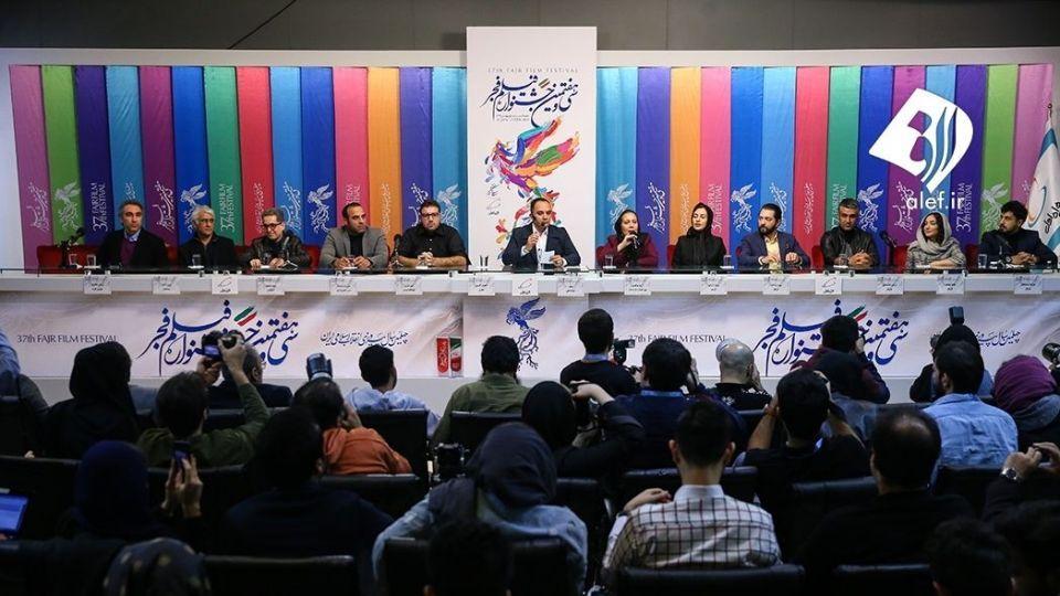 هشتمین روز جشنواره فیلم فجر - 8