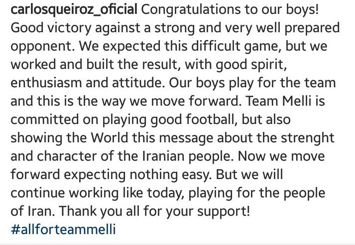 پست اینستاگرامی کیروش پس از پیروزی مقابل تیم ملی فوتبال عمان - 8