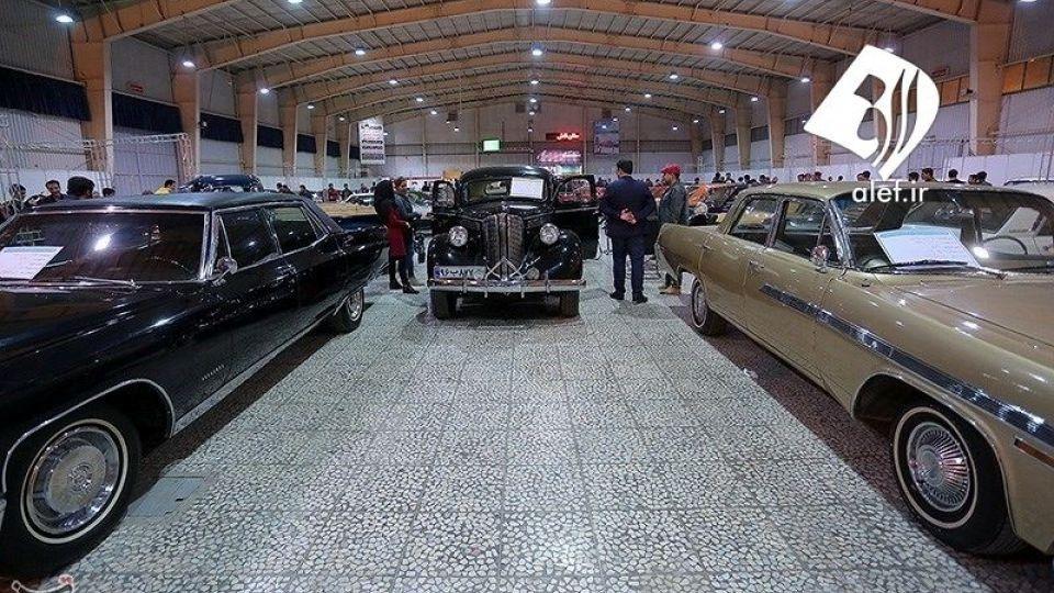 نمایشگاه خودروهای کلاسیک و مدرن - اصفهان - 14