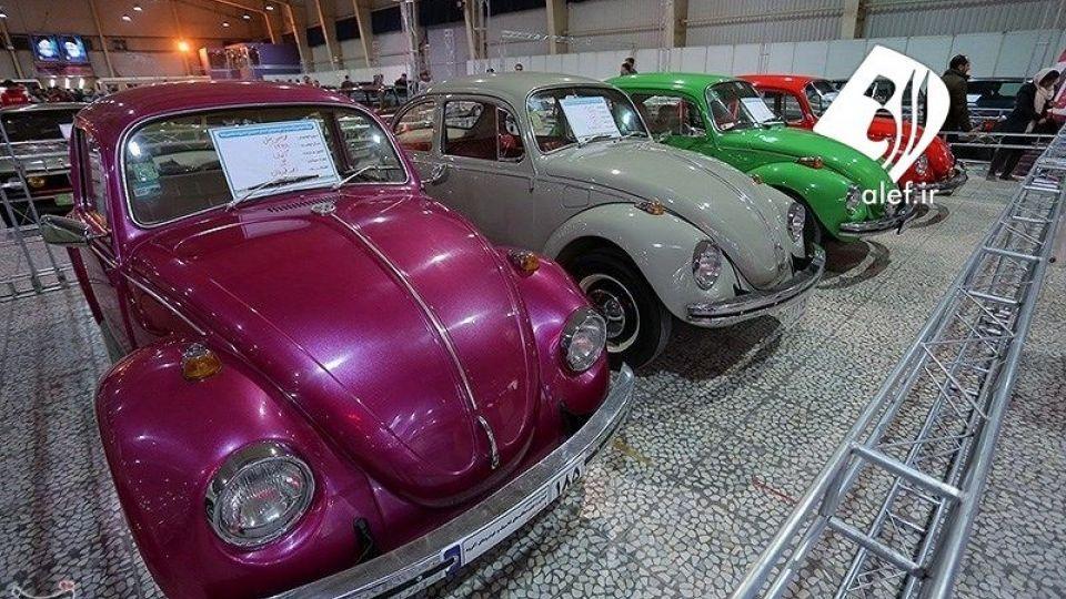 نمایشگاه خودروهای کلاسیک و مدرن - اصفهان - 2