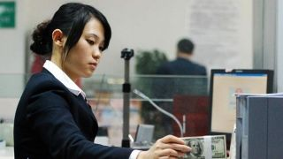 ۱۰ بانک برتر جهان/ چرخش قدرت بانکداری دنیا به سمت چین