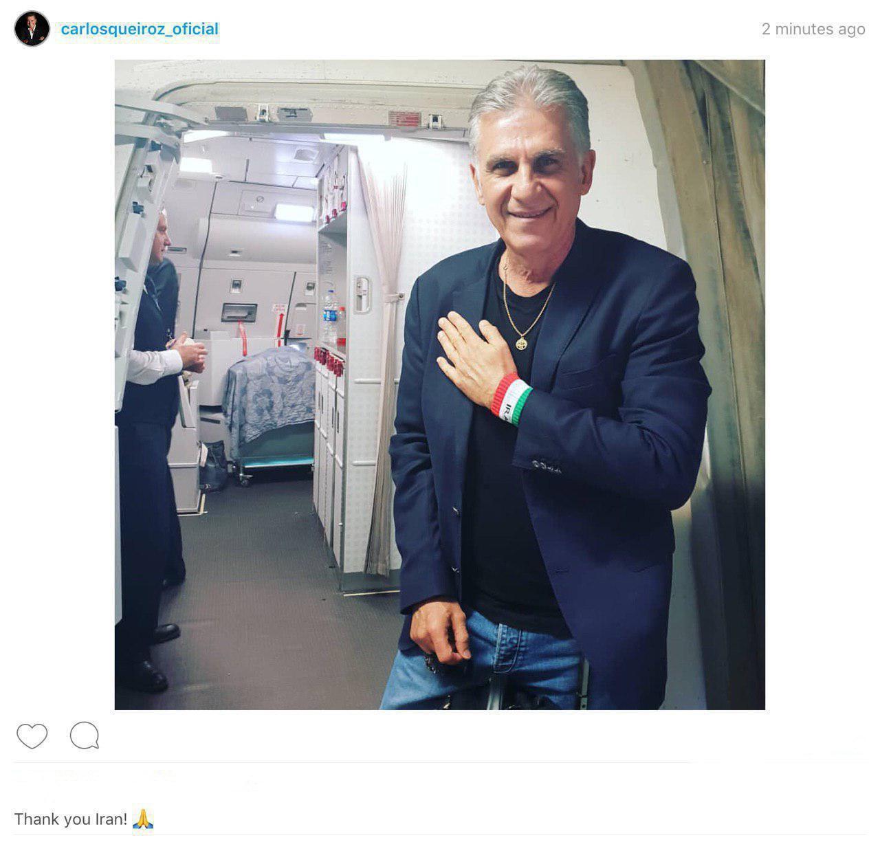 پست اینستاگرامی کی روش بعد از ترک ایران - 1