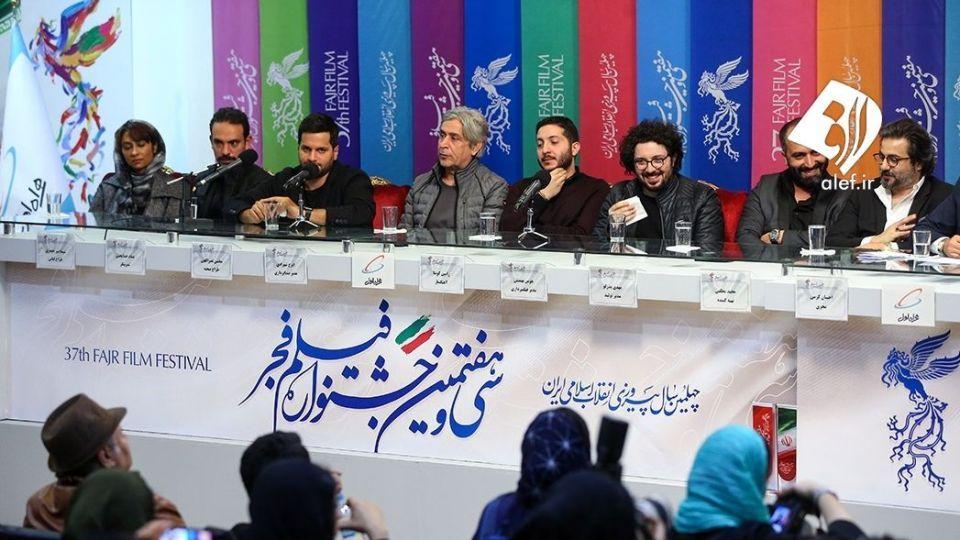 هشتمین روز جشنواره فیلم فجر - 14