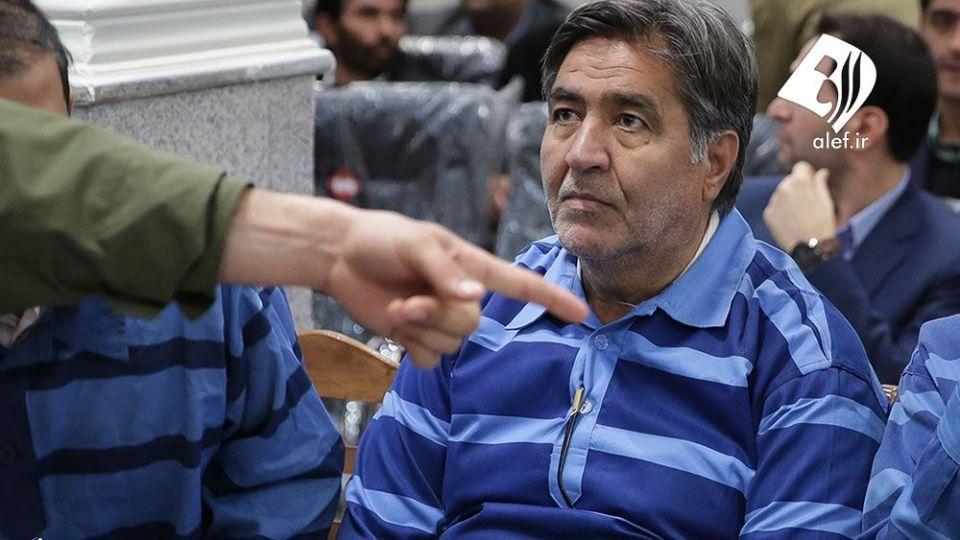 اولین جلسه دادگاه موسسه تعاونی اعتباری اعتماد ایرانیان در مشهد - 4