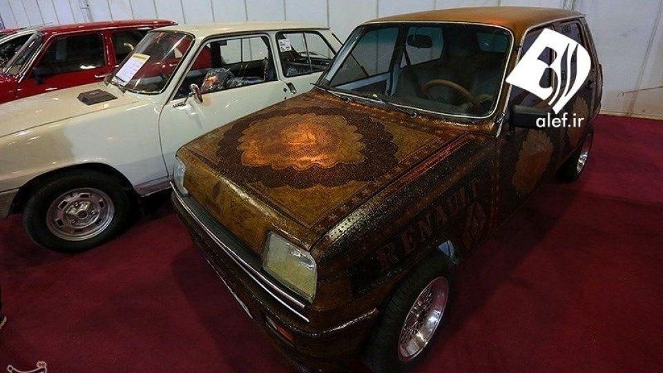 نمایشگاه خودروهای کلاسیک و مدرن - اصفهان - 11