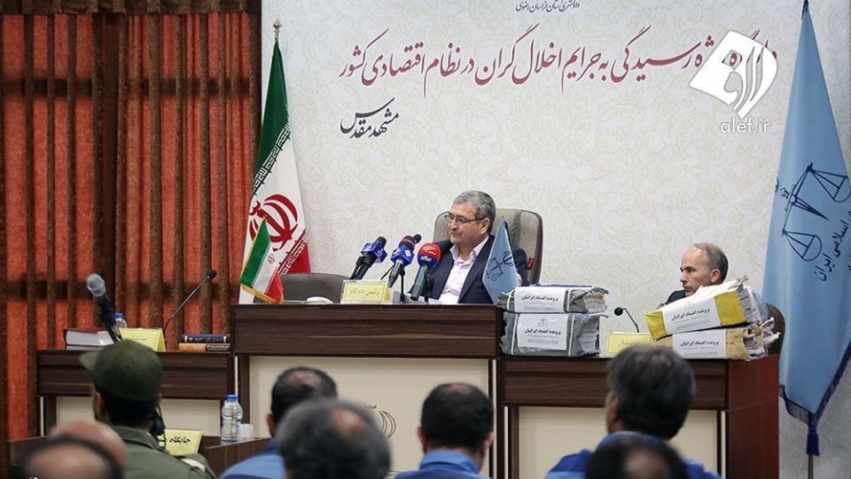 اولین جلسه دادگاه موسسه تعاونی اعتباری اعتماد ایرانیان در مشهد - 17