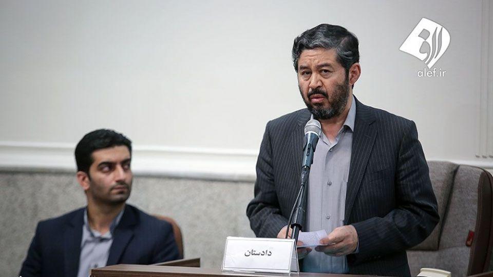اولین جلسه دادگاه موسسه تعاونی اعتباری اعتماد ایرانیان در مشهد - 16