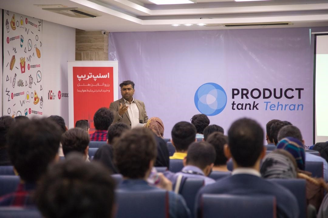 برگزاری رویداد پروداکت تنک تهران به همت اسنپ تریپ - 7