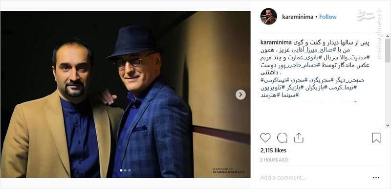 مجری معروف تلویزیون در کنار حضرت والا - 0