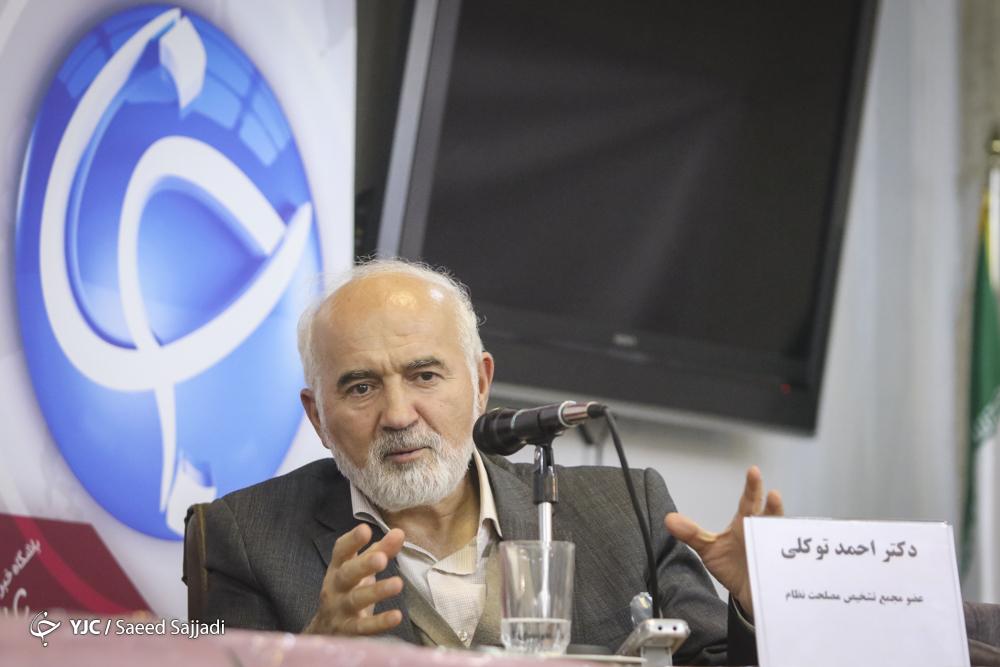 احمد توکلی: ایستادگی یک قاضی جوان مقابل نماینده پرقدرت ستودنی است/ مردم نباید از نقد قاضی بترسند - 48