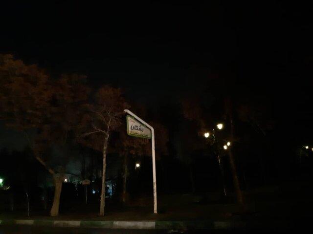 نفس شهر باستانی را حوالی تهران بریدهاند … - 39