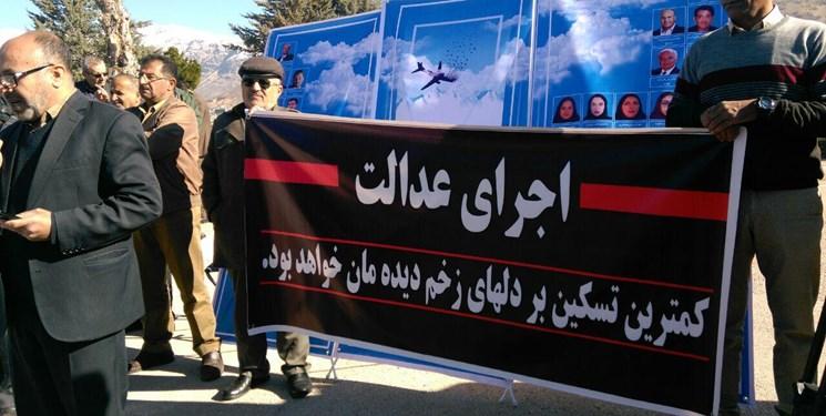 اولین سالگرد قربانیان سانحه تهران- یاسوج بدون حضور مسئولان + تصاویر - 7