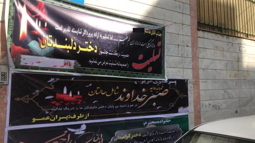 بازی مرگبار کودکانه به سبک فیلم های هندی /دختر بچه 9 ساله در تهران خود را حلق آویز کرد - 5
