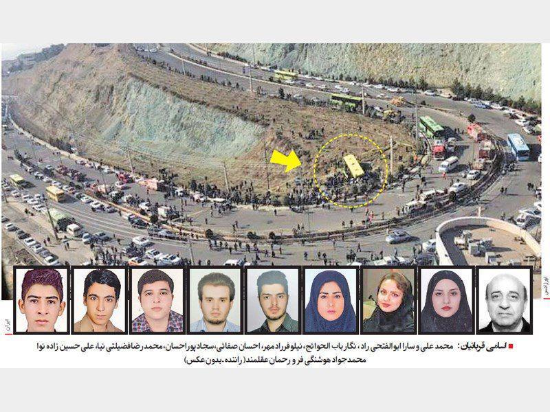 ۱۰ کشته حادثه اتوبوس دانشگاه آزاد (عکس) - 1