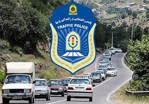 محدودیتهای ترافیکی در جادههای مازندران - 0