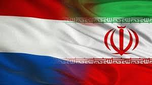 هلند دانشجویان ایرانی را تحت نظارت قرار میدهد - 0