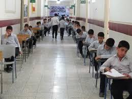 لغو امتحانات شنبه دانشآموزان به دلیل شب یلدا - 0