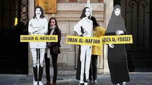 آغاز محاکمه فعالان حقوق زنان در عربستان سعودی - 9