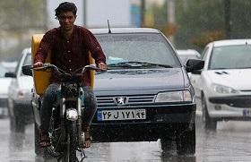 بارش شدید باران در جنوب و غرب کشور - 0