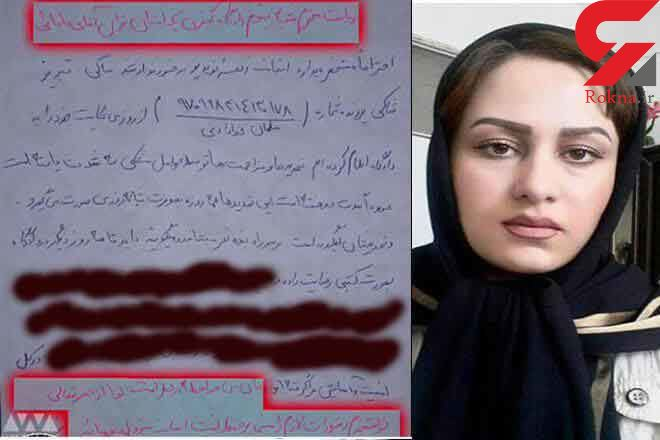 ادعای محکومیت سنگین نماینده مجلس دهم بعد از خودکشی زهرا نوید پور