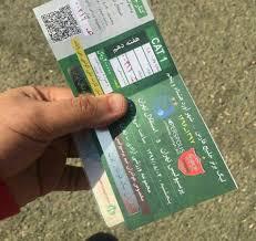 هواداران پرسپولیس و استقلال از امروز بلیت دربی را تهیه کنند - 0