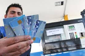 امکان تغییر کارت بانکی پس از ثبت نام کارت سوخت - 0
