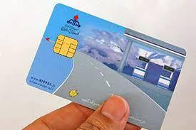 صفر تا صد ثبت نام کارت سوخت - 0