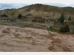 یک کشته براثر سیلاب در لرستان - 0