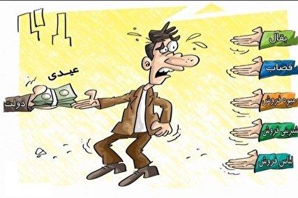 با این «یک میلیون عیدی»، چه کسی بخورد، چه کسی نگاه کند؟ - 4