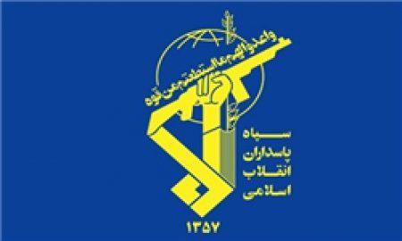 تکذیب افزایش حقوق کارکنان سپاه - 0