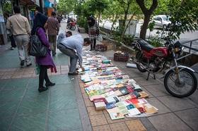 جمع آوری دست فروشان کتاب خیابان انقلاب تهران - 0