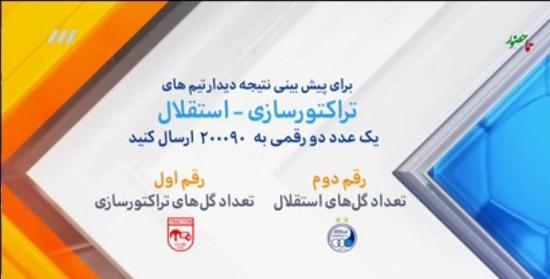 برنامه نود؛ جنجال فتاحی- عرب در لحظه آخر! - 4