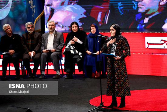 ستارههای سینمای ایران در اختتامیه جشنواره فیلم فجر - 12